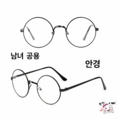 Korea Fashion Style - Kacamata Bulat - Fashion - Unisex - Hitam - Clasic Round Glasses