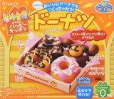 Beli Barang Kracie Popin Cookin Donut 1 Box Online