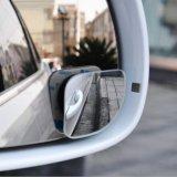 Kualitas Kuhong 2 Pcs The Car He Nyaman Wide Angle Sektor Adjustable View Rear Blind Spot Cermin Intl Kuhong