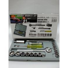 Toko Kunci Mata Sok Sock Ats Socket Wrench Set 21Pcs Terlengkap
