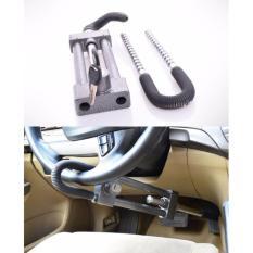 Harga Kunci Stang Stir Mobil Anti Maling Model 3Pin Di Bagian Stir Dengan Pedal