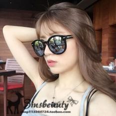 Kw small pepper sunglasses female models mercury film fashion tide sunglasses wild fashion big box sunglasses - intl