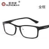 Jual Kaca Mata Kotak Setengah Anti Kaca Mata Netral Laki Laki Anti Radiasi Branded Original