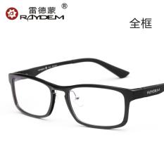 Spesifikasi Kaca Mata Kotak Setengah Anti Kaca Mata Netral Laki Laki Anti Radiasi Lengkap