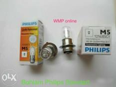 Lampu Depan Philips M5 18Watt Bohlam Standart WMP-0348