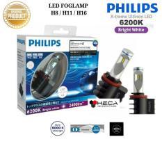 Lampu Foglamp Mobil LED PHILIPS H8 & H11 & H16 6200K Fog Lamp Kabut Bright White Xtreme Ultinon