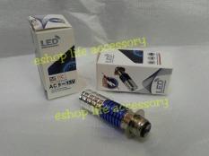 lampu headlamp utama AC DC Led corong Bebek Matic PNP ALL Jenis motor