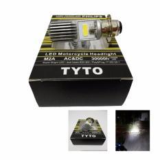 Lampu LED Motor Matic bebek Emiter Chif Philips H6 High Low - Putih