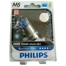 Lampu Motor Philips Blue Vision M5 K1 35/35Watt Lebih Terang & Fokus