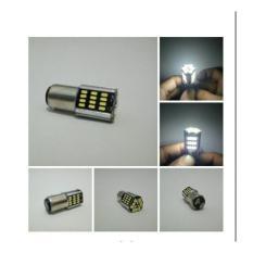 Lampu Rem 57 Led Flash | Strobo | Kedip Mobil Dan Motor 2 Mode - Putih