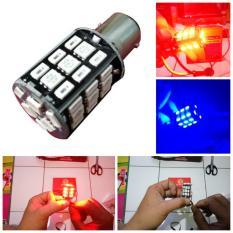 Lampu REM LED Strobo 2 Warna 2 Mode Besar Motor Mobil - Biru Merah