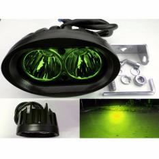 Lampu Sorot Tembak Cree Owl 2 LED 20 Watt - Kuning