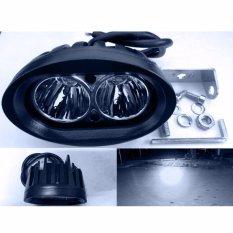 Lampu Sorot Tembak Cree Owl 2 LED 20 Watt - Putih