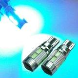 Beli 2 Biji Lampu Led Motor Mobil Senja Sein Sen 10 Titik 5730 Lensa Proyektor Soket Metal T10 W5W Arsystore Arsy Ice Blue Online