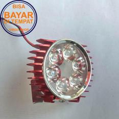 LED Lampu Sorot Tembak Luxeon 6 Mata Slim - Merah
