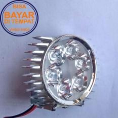 LED Lampu Sorot Tembak Luxeon 6 Mata Slim - Silver