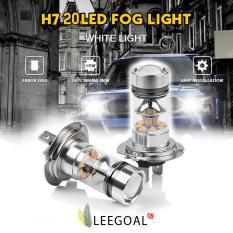 Leegoal 2 Buah H7 Tenaga Tinggi 100 Watt Bohlam Lampu Kabut Mobil Truk For Memimpin Bebas Siaran Langsung Video Live Streaming *) Mulai Ganti