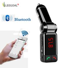 Toko Leegoalglamor Lcd Bluetooth Car Set Fm Transmitter Mp3 Usb Charger Handsfree For Iphone Terlengkap Tiongkok
