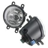 Jual Kabut Kiri Kanan Lampu Lampu H11 Bulbs For Toyota Camry Corolla Yaris Lexus Not Specified