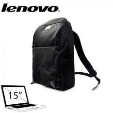 Lenovo Backpack 15