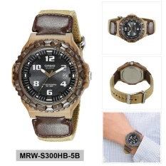 LLS Watch Solar Powered Brown Resin Case Nylon Strap Mens Nwt +Warranty Mrw-S300hb-5B
