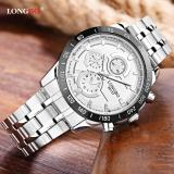 Jual Longbo 80137 Fashion Pria Stainless Steel Tali Pengikat Olahraga For Orang Bisnis Perhiasan Kuarsa Putih Longbo Branded