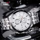 Harga Longbo Men S Korean Fashion Quartz Strip Waterproof Watch 8650 Cool Young Students Silver Intl Termahal