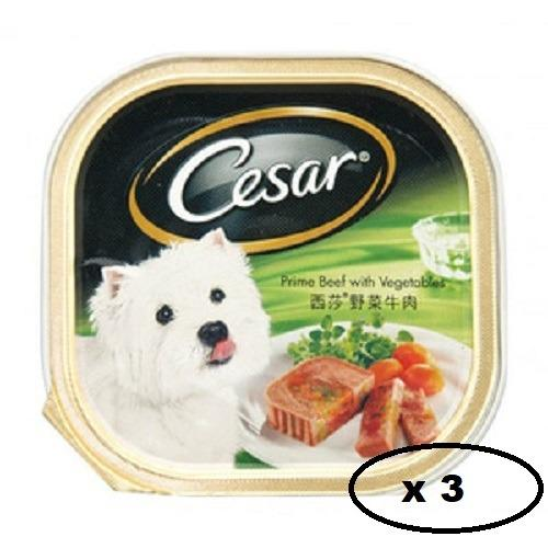 Bandingkan Toko Wet Dog Food Cesar Prime Beef with Vegetable 3 Pcs [3 pcs x