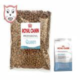 Spek Makanan Kucing Hamil Royal Canin Queen Cat Food Repack 500 Gram