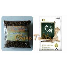 Jual Beli Online Makanan Kucing Home Cat Repack 1Kg