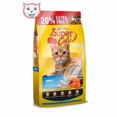 Diskon Produk Makanan Kucing Supercat Cat Food 1 5 Kg