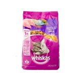 Cuci Gudang Makanan Kucing Whiskas Mackerel 1 2 Kg