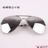 Berapa Harga Masuknya Orang Retro Reflektif Mengemudi Matahari Kaca Mata Kacamata Hitam Di Tiongkok