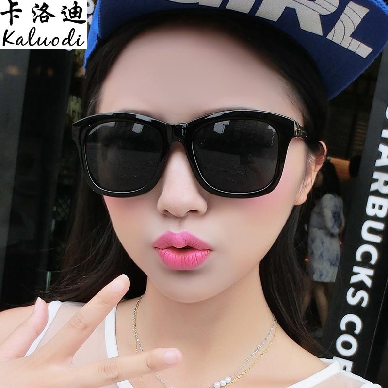 Masuknya orang retro SHININGSTAR model miopia matahari kaca mata baru  kacamata hitam kacamata hitam wanita kacamata d097453c1c