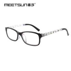 Rp 184.200. Musha Kaca Mata Children Anti Radiasi Kacamata Pelindung Mata Anti Cahaya BiruIDR184200