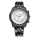 Beli Megir 2006 Pria Bisnis Stainless Steel Quartz Watch Intl Baru