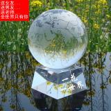 Diskon Mendatangkan Keberuntungan Kristal Secara Bola Instrumen Rumah Kota Feng Shui Bola
