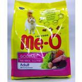 Jual Meo *d*lt Gourmet 1 2Kg Di Di Yogyakarta