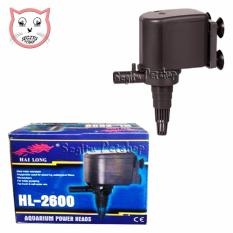 MESIN POMPA AIR AKUARIUM CELUP AQUARIUM - HAI LONG HL 2600