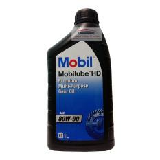 MOBIL 1 MOBILUBE HD GEAR OIL SAE 80W-90 GL-5 Kemasan Botol 1 Liter ORIGINAL MADE IN SINGAPORE - Pel