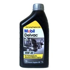 Harga Mobil Delvac Mx 15W 40 Diesel Engine Oil Api Ci 4 Sl 1L Seken