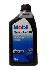 Mobil Mobilube HD Gear Oil SAE 80W-90 - Oli Gardan Transmisi Manual 1 LITER ORIGINAL MADE IN SINGAPORE