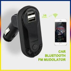 Modulator Bluetooth Car MP3 Player untuk Audio Musik Player Di Mobil mas bro mbak sis Wireless Bluetooth Dengan Charger Mobil