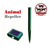 Harga Moonar Ultrasonic Solar Power Cat Dog Repeller Taman Terbuka Sensor Inframerah Hewan Terluka Moonar Tiongkok