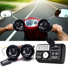 Motorcycle Speakers Handlebar Audio System FM Radio Motorcycle FM Audio MP3 Speaker Audio System Alarm Motorbike Anti-Theft - intl