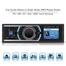 Motors Car Stereo Receivers Car Audio Stereo In Dash Music Mp3Player Radio Fm / Usb / Sd / Aux / Mmc Input Receiver (Black)