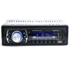 Toko Mp3 2023 Mobil Audio Stereo Di Dash Musik Mp3 Player Radio Fm Usb Sd Aux Mmc Input Receiver Intl Oem
