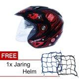 Toko Msr Helmet Impressive Line Matrics Black Red Promo Gratis Jaring Helm Lengkap Di Banten