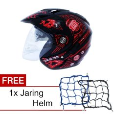 Jual Msr Helmet Impressive Line Matrics Black Red Promo Gratis Jaring Helm Di Banten
