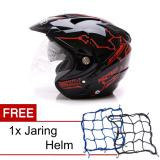 Spek Msr Helmet Impressive Protect Hitam Merah Promo Gratis Jaring Helm Msr Helmet